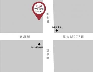 潮味決-台北萬大店