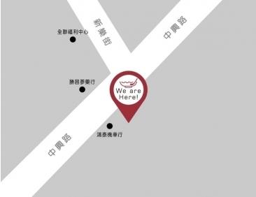 潮味決-龜山中興店