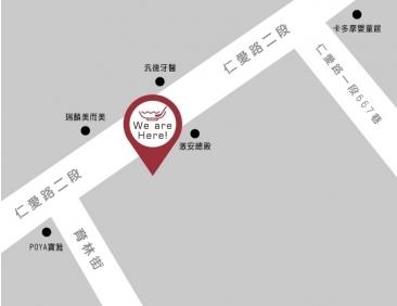 潮味決-林口仁愛店