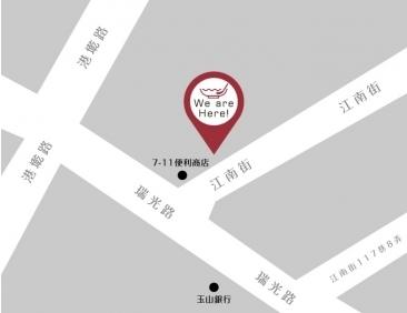潮味決-內湖江南分社(二代店)