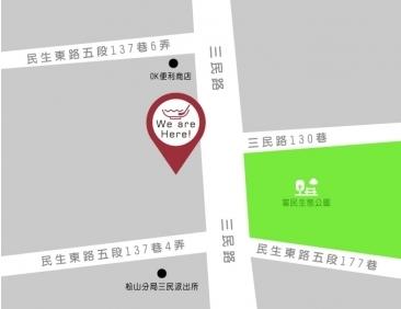 潮味決-台北三民分社(二代店)