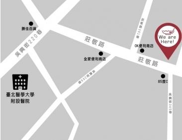 潮味決-台北莊敬分社(二代店)