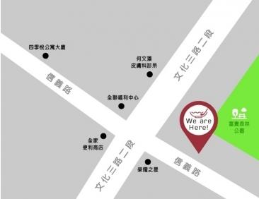 潮味決-林口信義分社(二代店)
