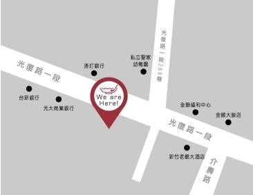 潮味決- 新竹竹科分社(二代店)