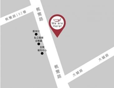 潮味決- 桃園桃鶯分社(二代店)