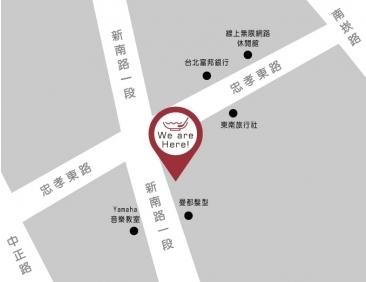 潮味決- 南崁新南分社(二代店)
