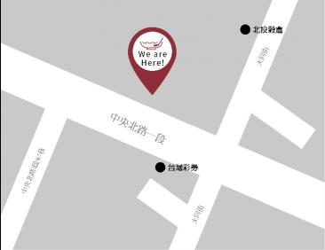 潮味決- 北投中央分社(二代店)
