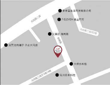 潮味決- 汐止大同分社(二代店)