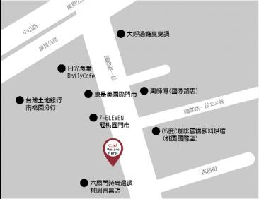 潮味決- 桃園國際分社(二代店)
