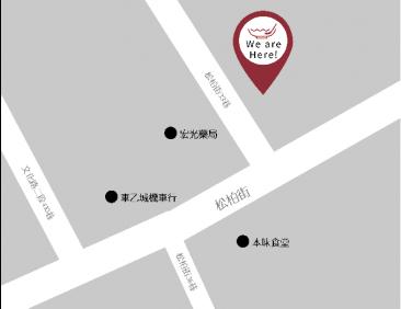 潮味決- 板橋松柏分社(二代店)