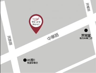 潮味決-桃園站前分社(二代店)