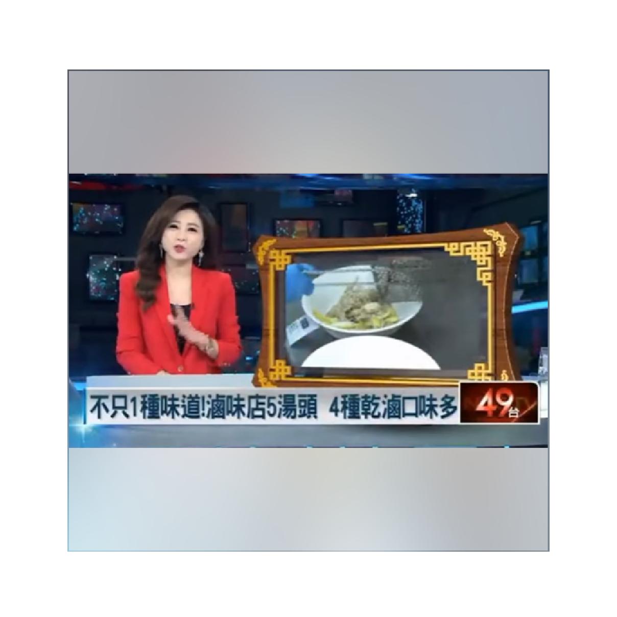 潮味決媒體報導 壹電視