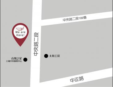 潮味決- 土城中央分社(二代店)