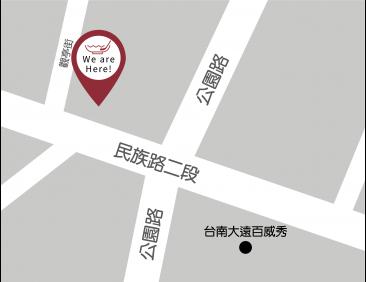 潮味決- 台南民族分社(二代店)
